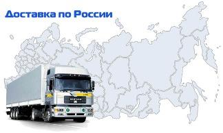 ae9725f55ae7e «БизнесТрансКомпани» - транспортные перевозки по России. Услуги  грузоперевозки по России.